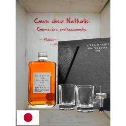 whisky coffret nikka blend barrel + 2 verres
